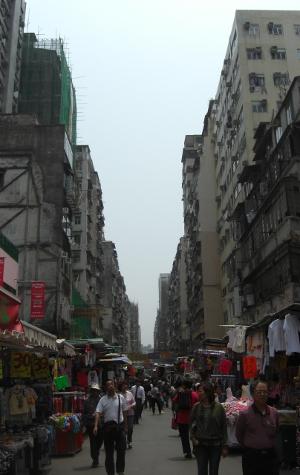 Hong Kong 2011 - image 21