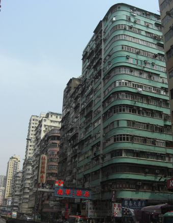 Hong Kong 2011 - image 2