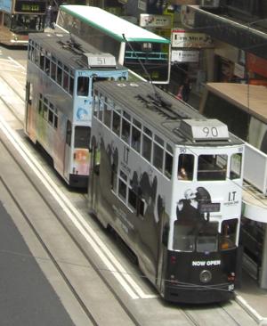 Hong Kong 2011 - image 14