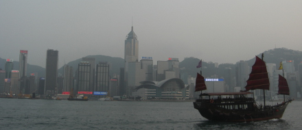Hong Kong 2011 - image 16
